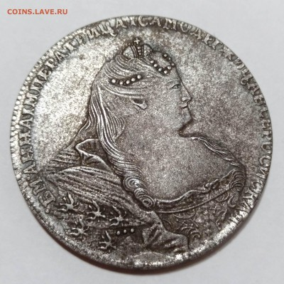 Монета рубль 1737 - 3