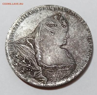 Монета рубль 1737 - 4