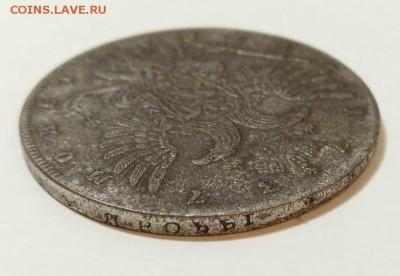 Монета рубль 1737 - 1-1