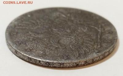 Монета рубль 1737 - 2-2