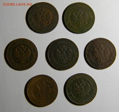 1 копейка 1900-1916гг.. 7 монет. до 20.10.17 в 22-00 - DSCN1420 - копия.JPG