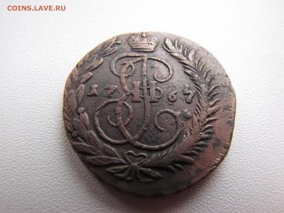 2 копейки 1767 года ММ перечекан - IMG_0001-min (3).JPG