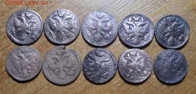 10 монет денга. До 21.10.2017г. - 017.JPG
