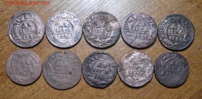 10 монет денга. До 21.10.2017г. - 013.JPG