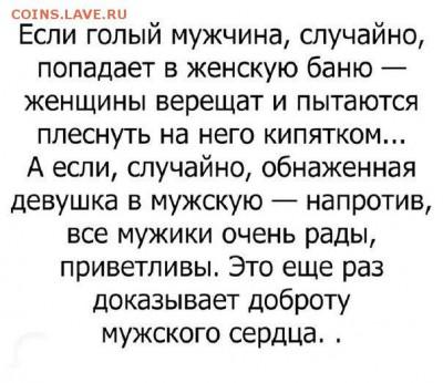 юмор - 24ZMXgMdcwQ