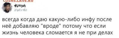 юмор - 1 (6)