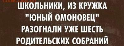 юмор - 2GPwUila2A8