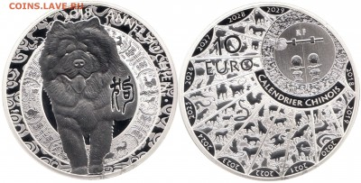 Монеты с изображением собак. - PA120024.JPG