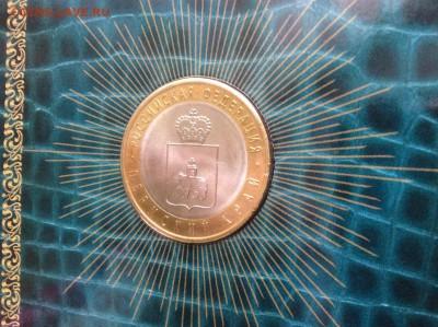 Буклет МастерВижн Пермский край до 21.10.2017 22:00 МСК - IMG_6771.JPG