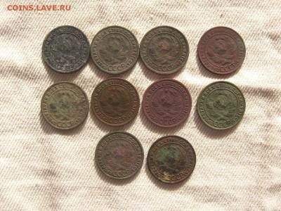 1 коп. 1924 10шт. до 21.10 - 2.JPG
