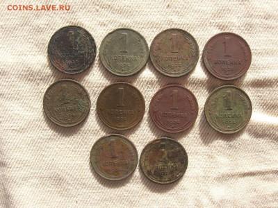 1 коп. 1924 10шт. до 21.10 - 1.JPG
