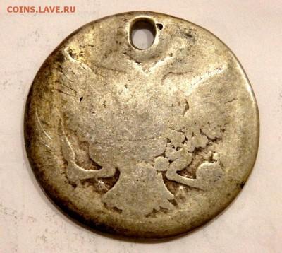 3 рубля с отверстиями  до 21.10.17 22-00 - PA192330.JPG
