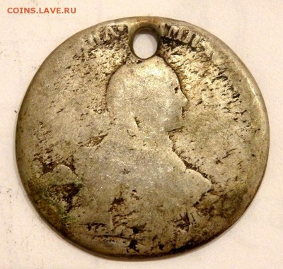3 рубля с отверстиями  до 21.10.17 22-00 - PA192329.JPG