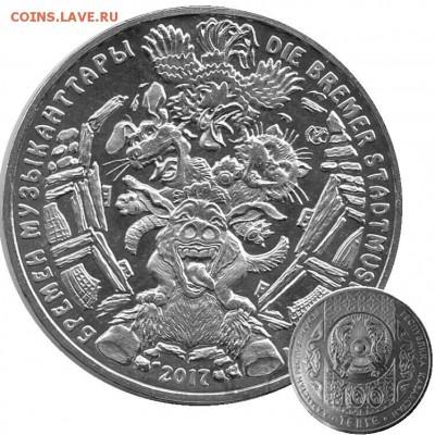 Монеты с изображением собак. - казахстан