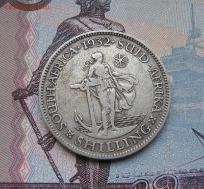 1 шилинг ЮАР 1932г. до 21.10.2017 22.00МСК - 1 шилинг ЮАР 1932г. 350.JPG