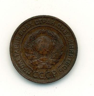 2 коп 1924 (нужно ли чистить или оставить как есть) - 2 коп1