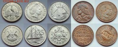 Экзотика 5 штук - 5 монет