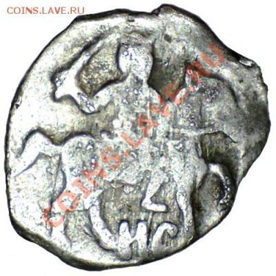Монеты после реформы Елены Глинской... - 1103112247565197859