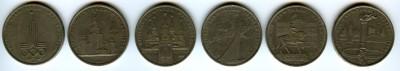 Олимпиада 80 (6 монет) до 31.05.08 - Олимпиада 80