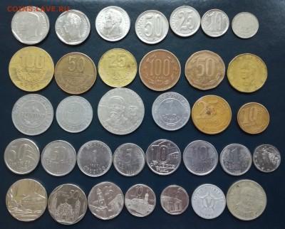 190 монет мира без повторов - IMG_20171022_141414