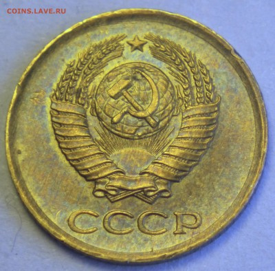 1 коп 1962 отличная, до 26.10 22-00 - RIMG2422.JPG
