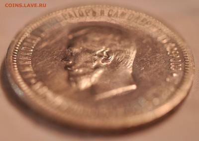 1 Рубль 1896 года Коронация Николая 2 - DSC_0838.JPG