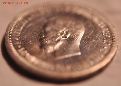 1 Рубль 1896 года Коронация Николая 2 - DSC_0826.JPG
