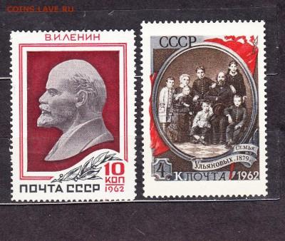 СССР 1962 семья Ульяновых - 22