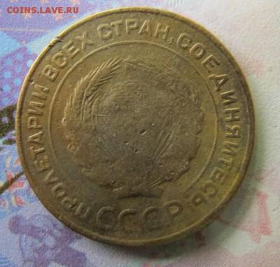 ФИКС: 5 копеек 1935 - IMG_7007.JPG