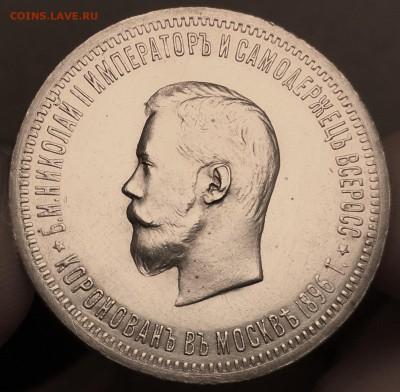 1 Рубль 1896 года Коронация Николая 2 - image