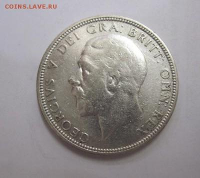 1 флорин Великобритания 1933 до 26.10.17 - IMG_3437.JPG
