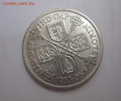1 флорин Великобритания 1933 до 26.10.17 - IMG_3435.JPG