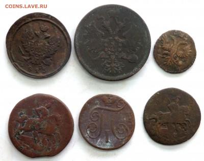 солянка медных  монет 6 шт. до 26.10.17 22-00 - PA242398.JPG