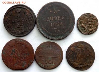 солянка медных  монет 6 шт. до 26.10.17 22-00 - PA242397.JPG
