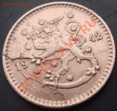 Бракованные монеты - DSC05742.JPG