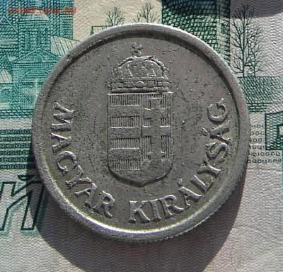 Венгрия 1 пенге 1942 до 31-10-2017 до 22-00 по Москве - 12 А