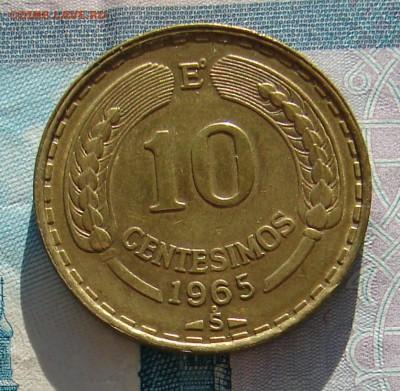 Чили 10 сентесимо 1965 до 31-10-2017 до 22-00 по Москве - 16 Р