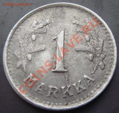 Бракованные монеты - DSC05744.JPG