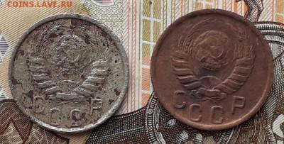 15 копеек 1937 и 1938 до 31-10-2017 до 22-00 по Москве - 15 А