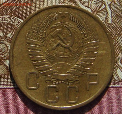 5 копеек 1957 до 31-10-2017 до 22-00 по Москве - 57 А