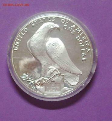 Продам крупное серебро.В капсулах и без. - PICT0020_новый размер_exposure.JPG