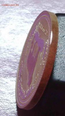 Продам крупное серебро.В капсулах и без. - PICT0039_новый размер_exposure.JPG