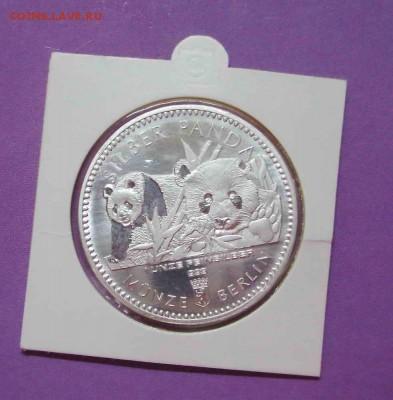 Продам крупное серебро.В капсулах и без. - PICT0034_новый размер_exposure.JPG