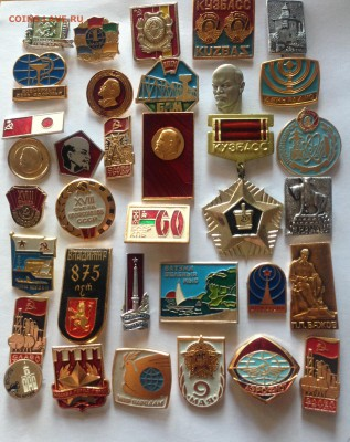 Значки СССР - 34 шт , до 05.11.17г. - знак-35