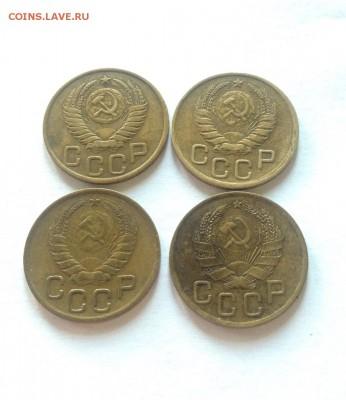 3 копейки 1936г. , 1946г.(2) , 1949г. , до 05.11.17г. - 336-46-49-3