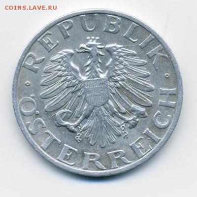 Австрия 2 шиллинга 1946 - Австрия_2шиллинга-1946_А