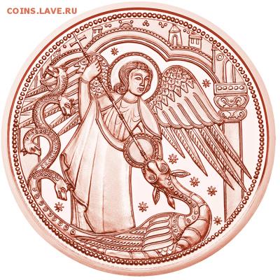 Христианство на монетах и жетонах - 2017-10-31_00-22-36