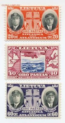 Литва 1934, летчики Дарий и Гиренес - почта-марки_Литва-1934_Дарий-Гиренес_3шт-люкс