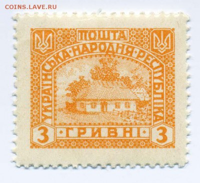 УНР Петлюра 1920 3 гривни - почта-марка_УНР-Петлюра-1920_3гр_лицо
