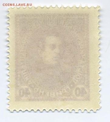 УНР Петлюра 1920 40 гривень - почта-марка_УНР-Петлюра-1920_40гр_оборот